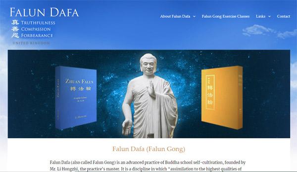 Falun Dafa in the United Kingdom